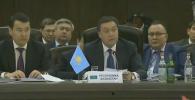 Заседание Межправсовета ЕАЭС в Ереване - видео
