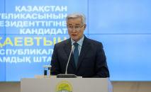 Абай Байгенжин