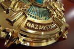 Герб Казахстана с надписью на латинице