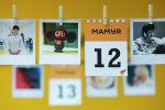 12 мамыр - күнтізбе