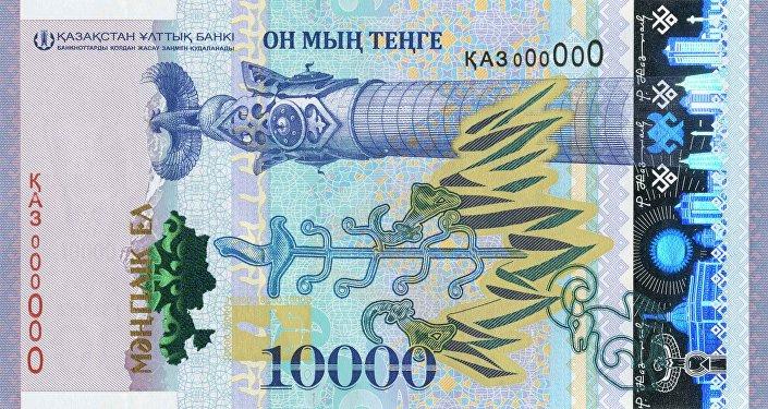 10000 тенге фото 100 руб сочи цена