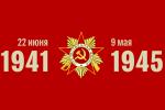 Казахстан в годы ВОВ