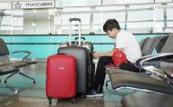 Нұр-Сұлтандағы Нұрсұлтан Назарбаев халықаралық әуежайы