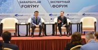 Третий российско-казахстанский экспертный форум под эгидой Валдайского клуба и Казахстанского совета по международным отношениям в Нур-Султане