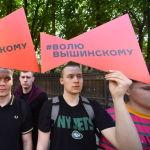 Участники акции в поддержку Кирилла Вышинского у здания посольства Украины в Москве