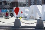 Надпись Астана-Нур-Султан