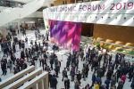 Астанинский экономический форум 2019