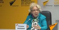 Страны ЕАЭС решили вопрос пенсий граждан