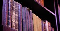 сирек кітаптар
