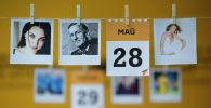 Календарь 28 мая