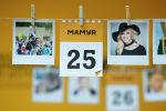 25 мамыр - күнтізбе