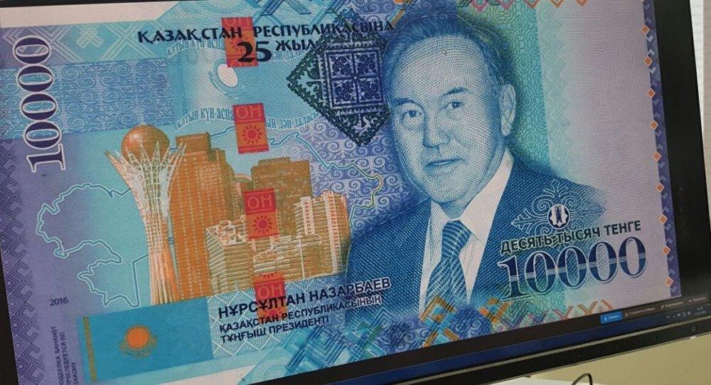 Фото купюры с изображением Нурсултана Назарбаева на экране компьютера