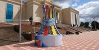 Казахстанско-российский форум молодежи в Костанае