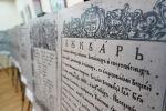 Копии славянских рукописей представили в Российском центре науки и культуры в Нур-Султане