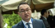 Заместитель министра иностранных дел РК Ержан Ашикбаев. Евразийский Медиа Форум 2019