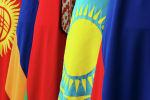 Флаги стран-участниц ЕАЭС, архивное фото