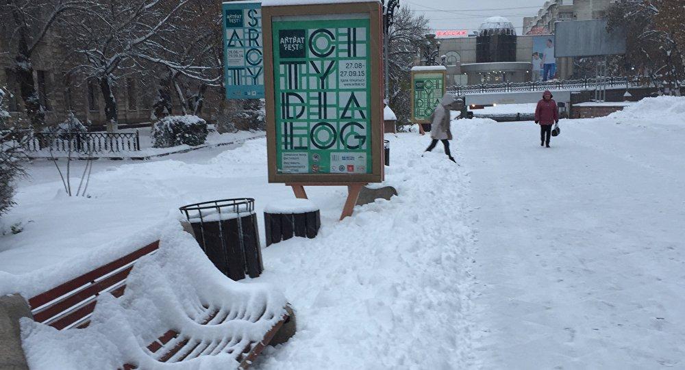 Алматы накрыло снегом