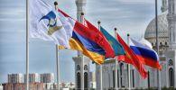 Юбилейное заседание Высшего Евразийского экономического совета - видео