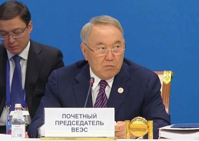 Выступление Нурсултана Назарбаева на расширенном заседании ВЕЭС