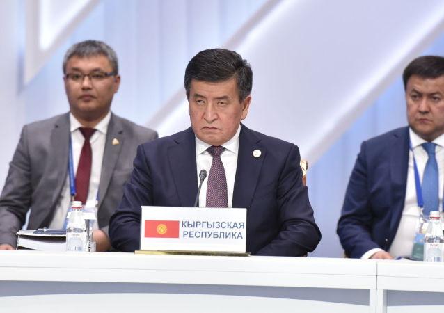 Президент Кыргызстана Сооронбай Жээнбеков на расширенном заседании ВЕЭС