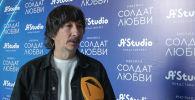 Музыкант, основатель группы А'Studio Байгали Серкебаев