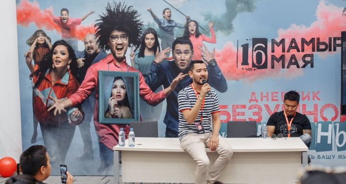 Фестиваль Comic Con Astana