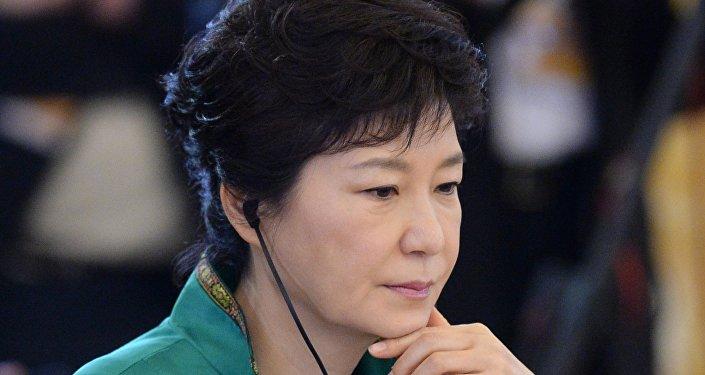 Архивное фото президента Республики Корея Пак Кын Хе