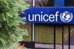 Штаб-квартира Детского фонда Организации Объединенных Наций (ЮНИСЕФ) в Женеве