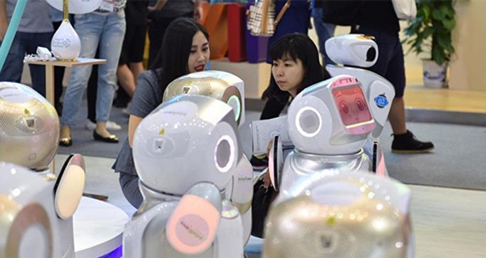 Выставка China High-Tech Fair