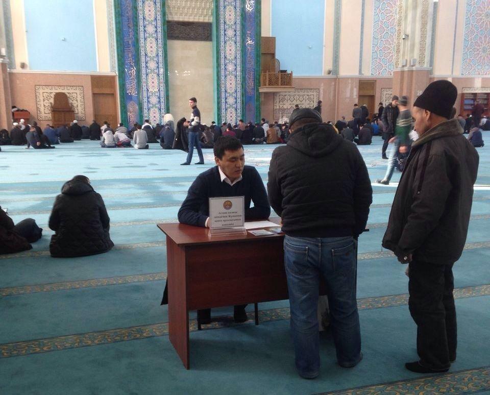 Консультанты из центра занятости в мечетях Астаны