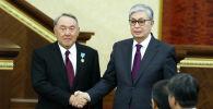 Қасым-Жомарт Тоқаев пен Нұрсұлтан Назарбаев, архивтегі фото