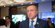 Заместитель председателя сената парламента Республики Казахстан Сергей Громов