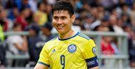Бауыржан Исламхан. Сборная Казахстана по футболу