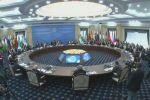 Саммит ШОС - видеотрансляция