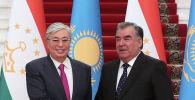 Президент Казахстана Касым-Жомарт Токаев встретился с лидером Таджикистана Эмомали Рахмоном в Душанбе накануне саммита СВМДА