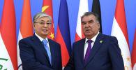 Қасым-Жомарт Тоқаев және Эмомали Рахмон