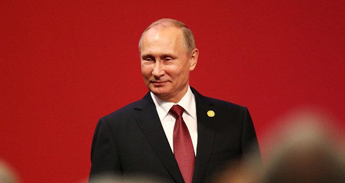 Владимир Путин на саммите АТЭС в Перу