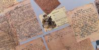 Письма с фронта, архивное фото