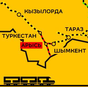 Движение поездов изменили в связи с ЧП в Арыси