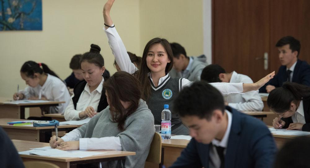 Ученики школы №77 города Астаны