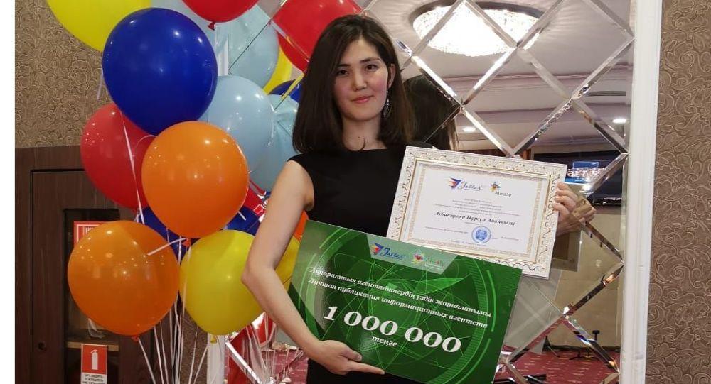 Нұргүл Әубәкірова