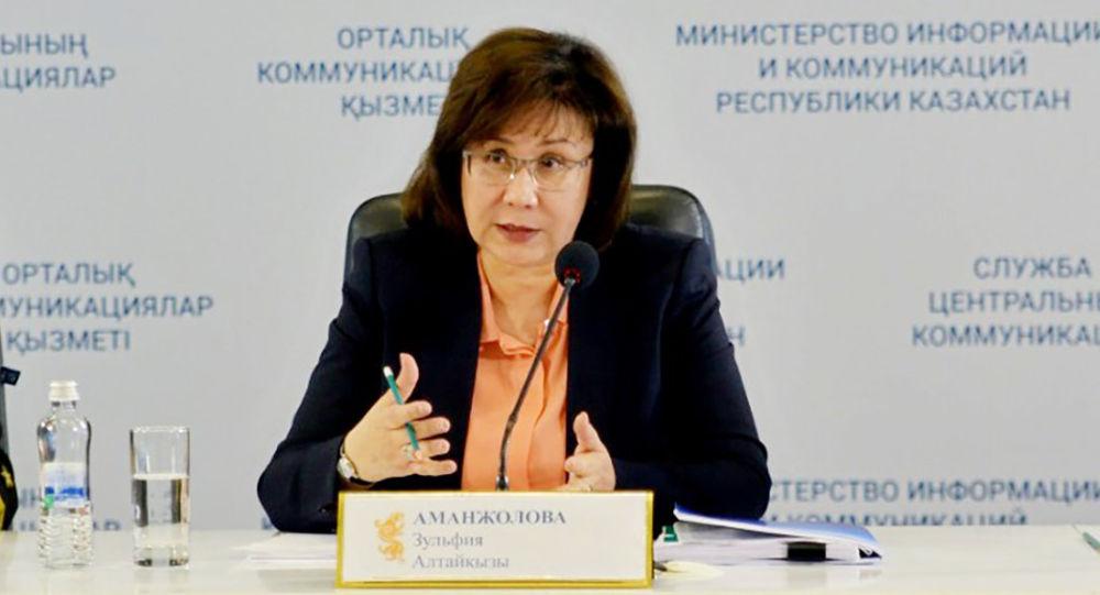 Посол по особым поручениям МИД Казахстана Зульфия Аманжолова