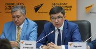 Ақмади Сарбасов, архивтегі фото