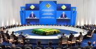 32-ое пленарное заседание совета иностранных инвесторов (СИИ) при президенте Казахстана