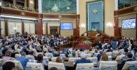 Парламент Казахстана