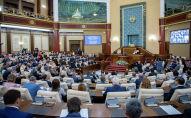 Совместное заседание палат парламента, архивное фото