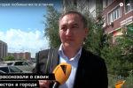 Астаналықтарға Нұр-Сұлтан несімен ұнайды - видео