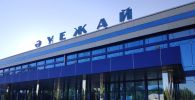 Аэропорт Павлодара