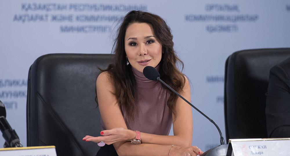 Динара Сәтжан