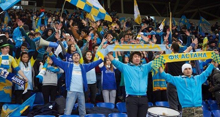 Болельщики ФК Астана, архивное фото